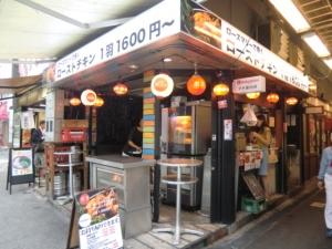 CIMG2929 201408ポヨ