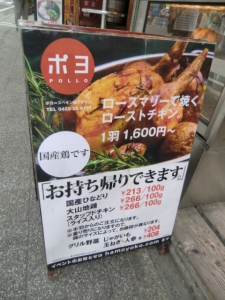 CIMG2928 201408ポヨ