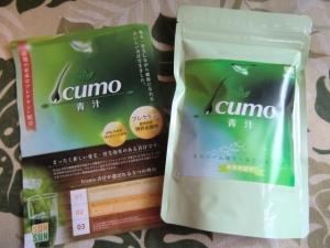 CIMG3868 Icumo青汁