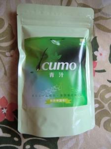 CIMG3870 Icumo青汁