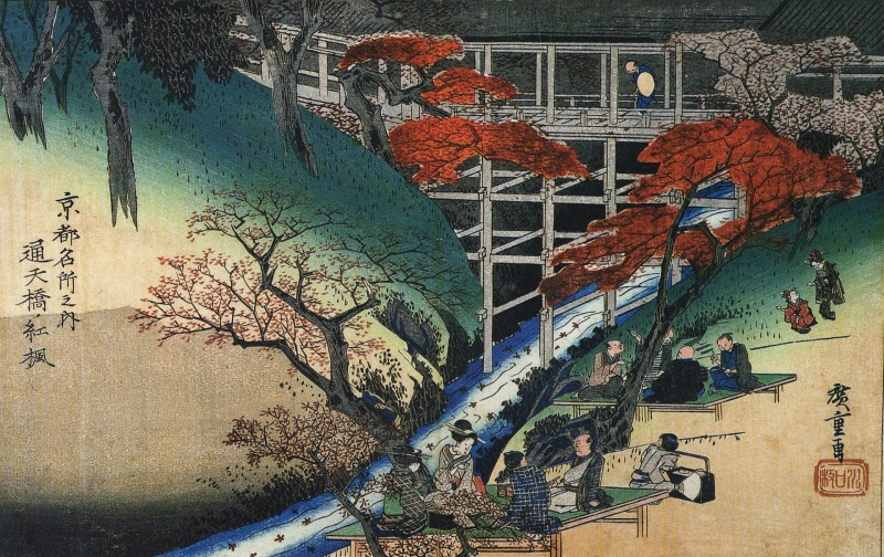 Hiroshige_People_under_maple_trees_by_a_stream.jpg