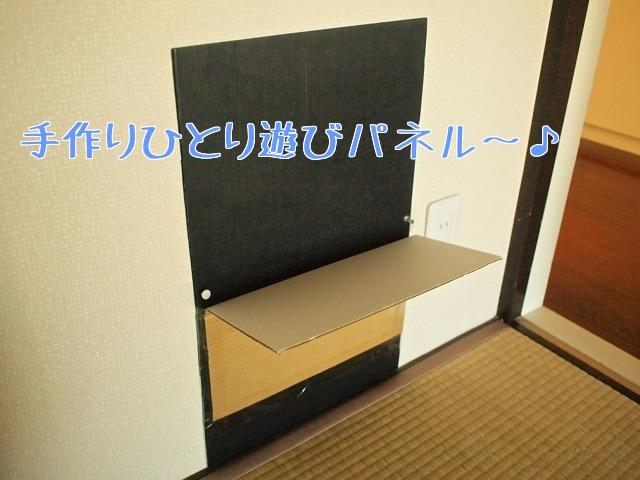 FX5kRblvA3eDE_61407427698_1407427820.jpg