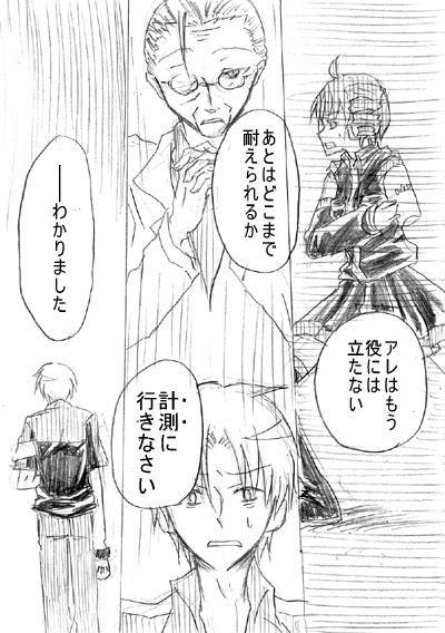 c_botsu3.jpg