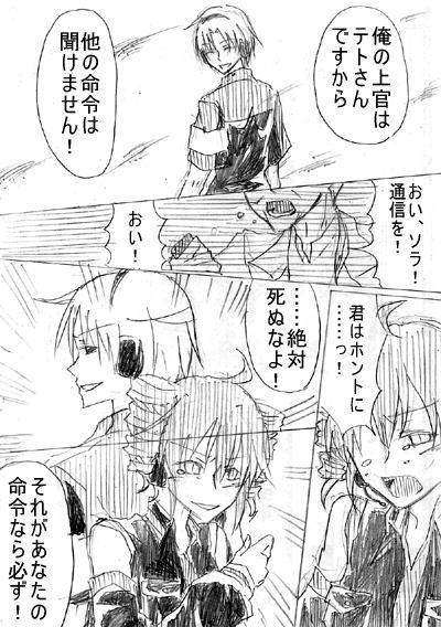 c_botsu5.jpg