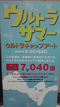 2014080612000002.jpg