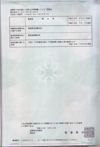 zuica-2.jpg