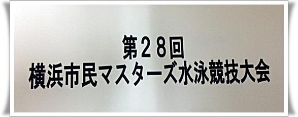 1014b.jpg