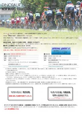 user_show_2015_release.jpg