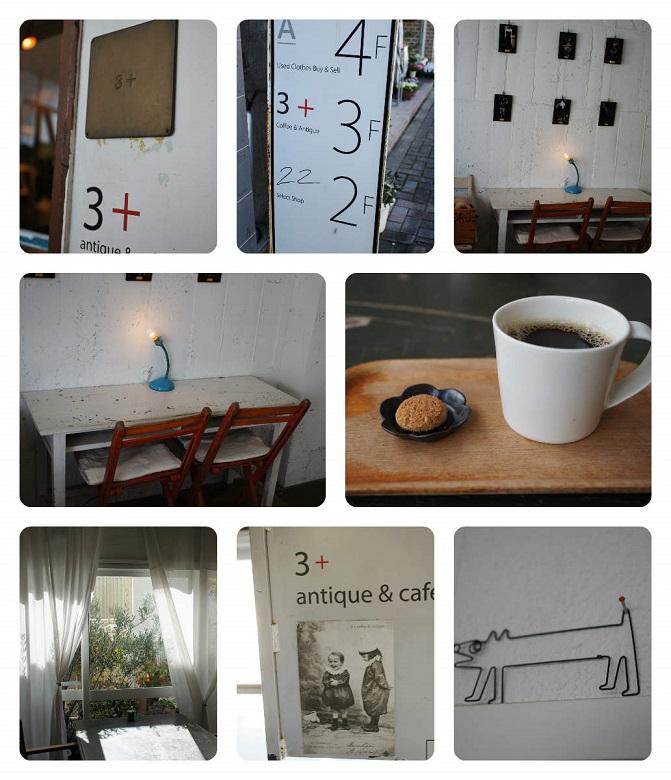 3+カフェ