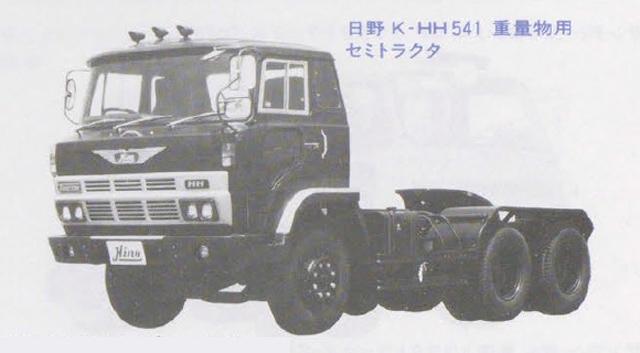 HH541.jpg