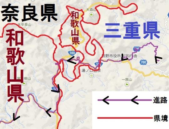 飛び石 和歌山県