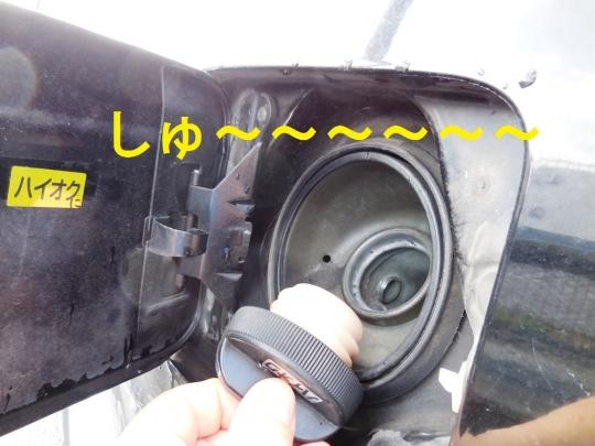 燃料フィルター交換 (3)