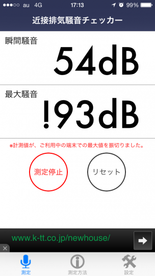 I MG_6055 (3)