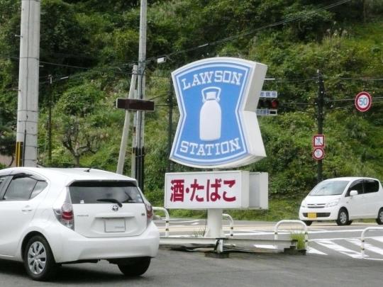足湯 ホスピタル (5)