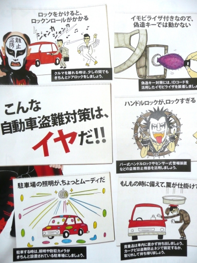 フューエルホース固定バンド  2014 10 16 (8)