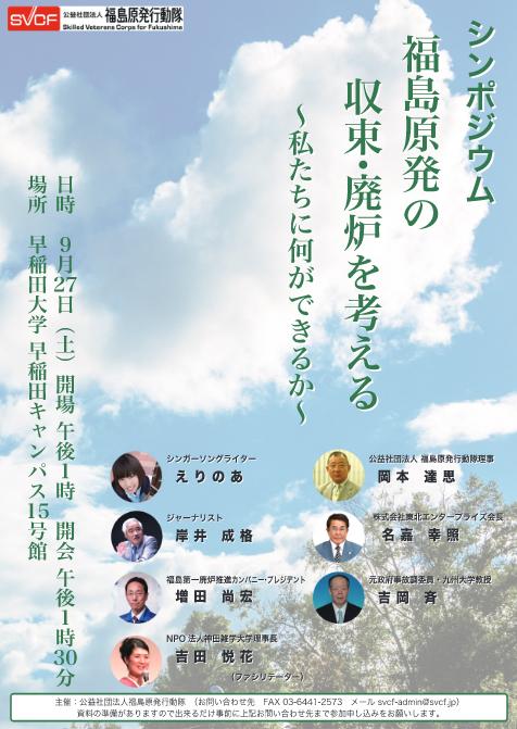 meeting201409.jpg