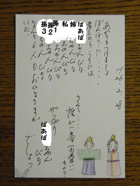 Letter11