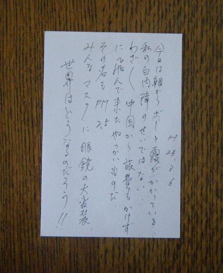 Letter12