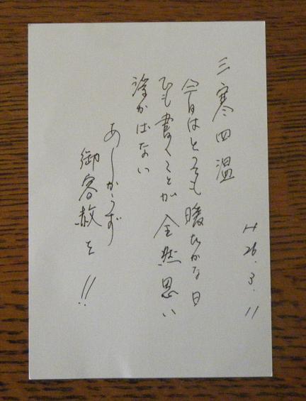 Letter13