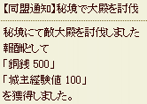 20140827104049f23.png