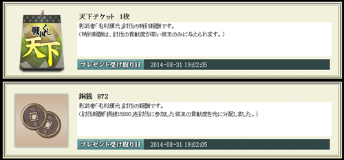 2014090216172071c.png