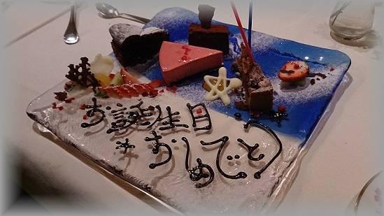 ケーキ20140311