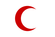 赤新月 (Red Crescent) の標章
