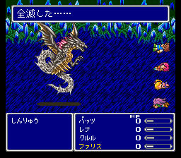 ff5_151.png