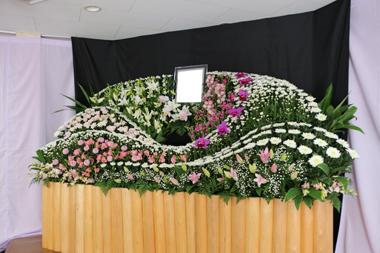 花祭壇3847