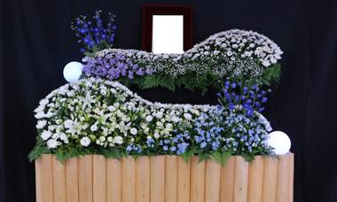 花祭壇4366