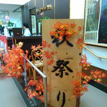 H26秋祭り0