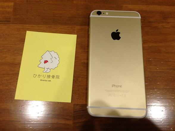 20140924_112558133_iOS.jpg