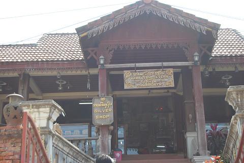 絹織物の館