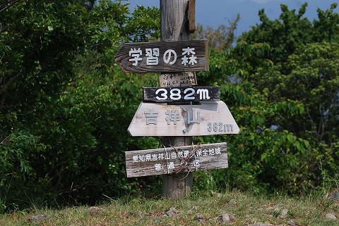 吉祥山の山頂