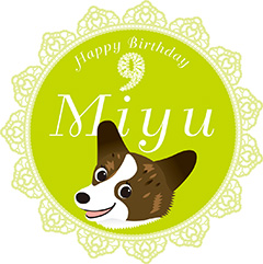 miyu_hata_birthday09_2014.jpg