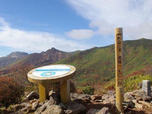 akatura山頂