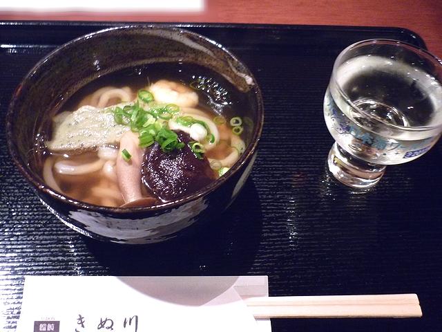 日本酒ゴーアラウンド2014用メニュー