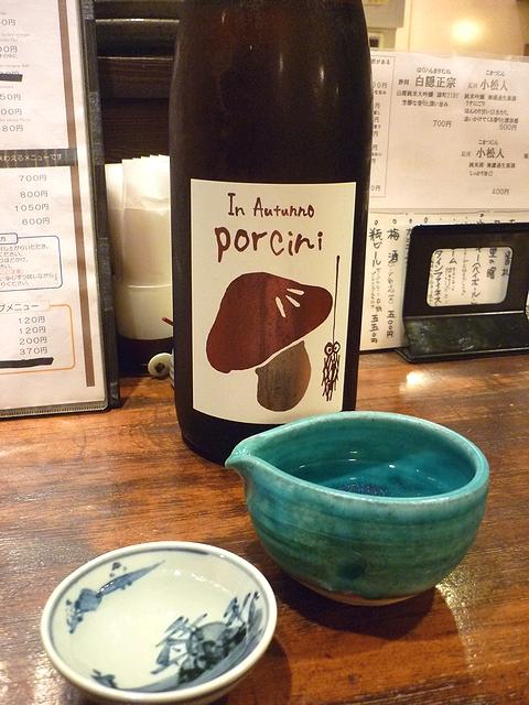 きぬ川 三井の寿 ひやおろし 秋純吟 ポルチーニ