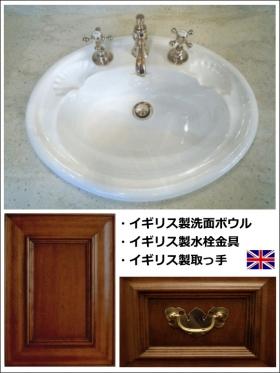antique-vanity3.jpg