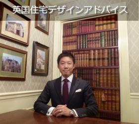 director-koichiobi3.jpg