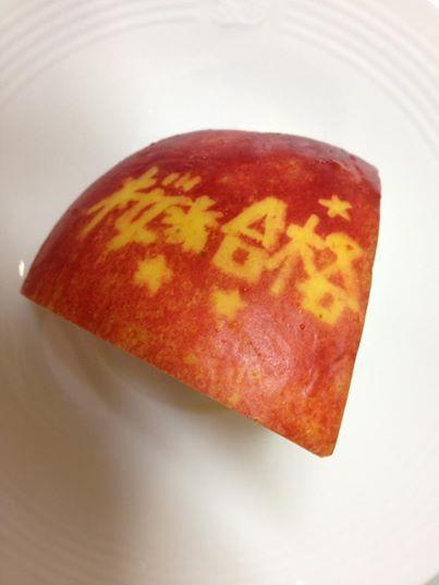 りんご_n