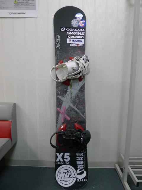 2014FC-Xステッカー済