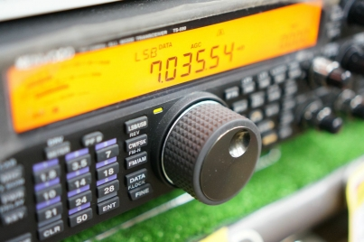TS-590.jpg