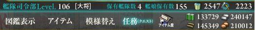 2014SM-E-6-最終資源