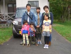 20141012hirosakifujitasan01f
