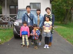 20141012hirosakifujitasan02f