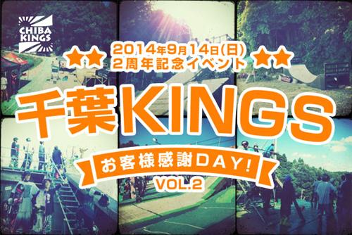 kings002.jpg