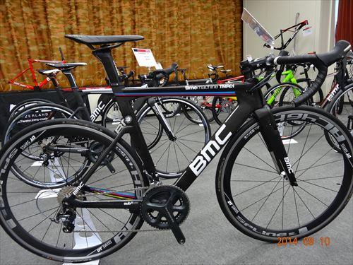 BMC2015-TMR 01-side