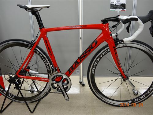 2015BASSO-DIAMANTE-red-side.jpg