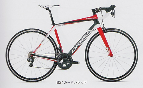 2015orbea-avantomp-red.jpg